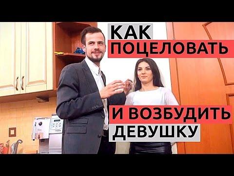 Женский возбудитель видео эффекта