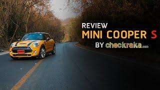 รีวิว Mini Cooper S แฮตช์แบ็ก 3 ประตู แรงสุดของรุ่น