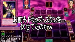 遊戯王5D's TAGFORCE6 - エクゾフューチャーコンボ -
