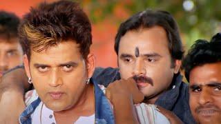 #Ravi Kishan Superhit Action Scene 2020   रवि किशन Bhojpuri Video