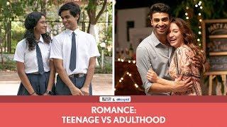 FilterCopy | Romance: Teenage vs. Adulthood | Ft. Himika Bose, Hira Ashar, Rohan and Omkar