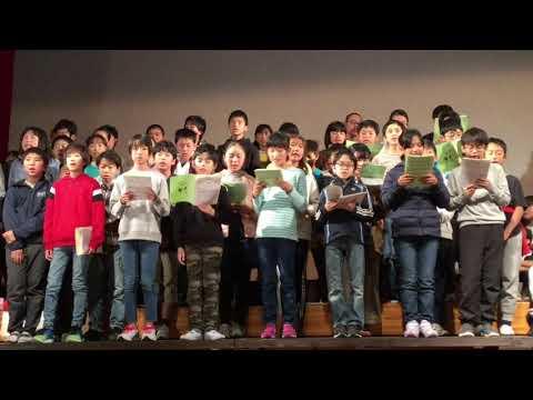 和光鶴川小学校 中高学年 歌の会 6年生の歌