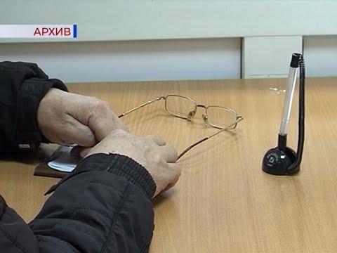 Специалисты ПФР Марий Эл рассказали об особенностях закона о пенсионной реформе