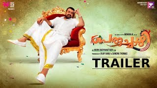 Peruchazhi - Official Trailer