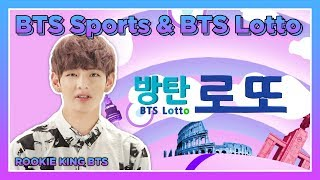 [Rookie King BTS Ep 4 4] Jin & V Personal Items For Giveaway!