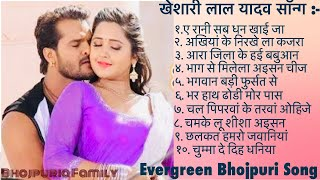 Bhojpuri Mp3 Hit Evergreen Songs 2020