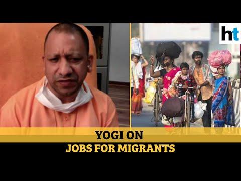 देखें: योगी आदित्यनाथ ने प्रवासी श्रमिकों के लिए रोजगार सृजन के लिए उठाए गए कदमों की सूची दी