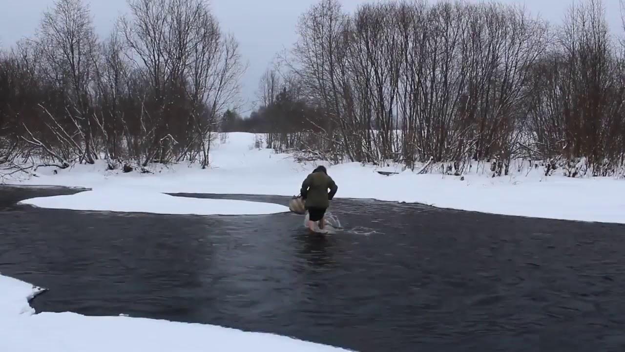 Зимой босыми ногами вброд по реке