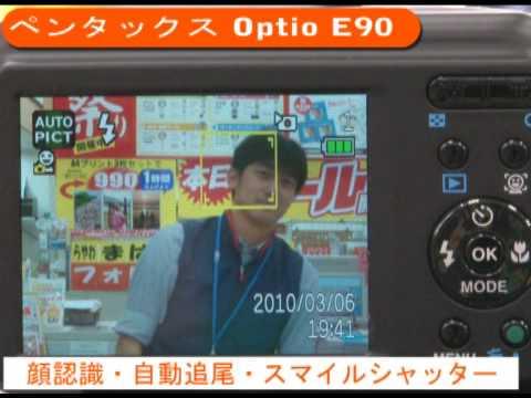 ペンタックス Optio E90(カメラのキタムラ動画_PENTAX)
