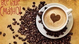 Как приготовить самый вкусный кофе в мире - Все буде смачно - Рецепт - 01.11.2014