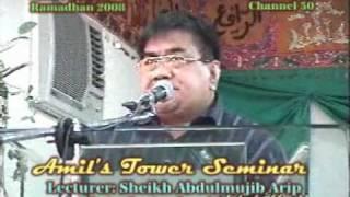 Sheikh Mujib Arip Ramadhan 2008 part 1