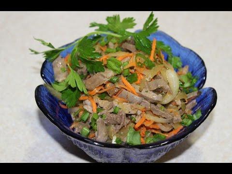 Салат из сердечек без майонеза.