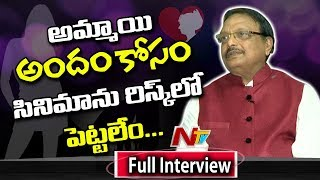 Yandamuri Veerendranath Comments On Casting Couch in Film Industry || Full Video