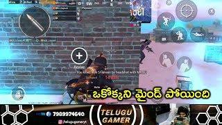 ఒకోక్కని మైండ్ పోయింది Highlights Moments NAA Gameplay Clips TeluguGamer