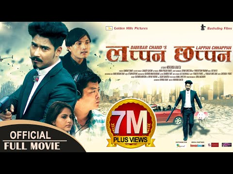 Lappan Chhappan | Nepali Movie
