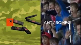 Как российская пропаганда День рождения Путина отмечала - Антизомби, пятница, 20:20
