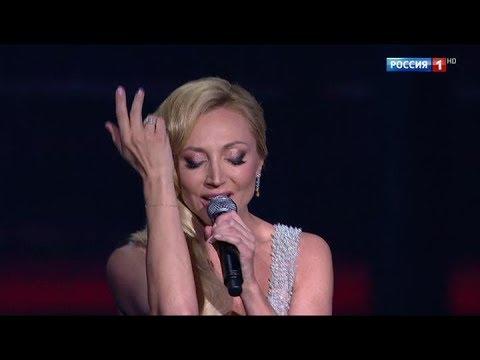 Кристина Орбакайте— «Одна надвоих бессонница» («Новая Волна» 2017)
