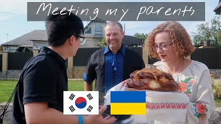 UKRAINIAN PARENTS MEETING KOREAN SON-IN-LAW