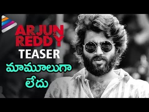 Arjun Reddy Movie Teaser   Vijay Devarakonda   Shalini   Latest Telugu Trailers   Telugu Filmnagar