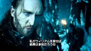 アンダーワールド2エボリューション-予告編