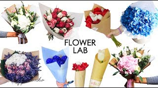 TOP 10 DIY: How To Wrap A Bouquet Of Flowers Part 1