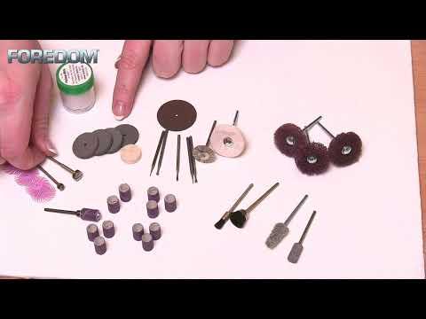 Accessory Kit for Pendant Motors