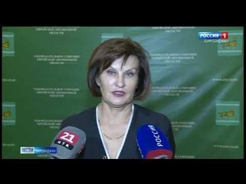 Региональный материнский капитал в ЕАО увеличили на 4077 рублей