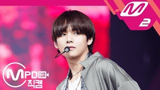 [MPD직캠] 방탄소년단 뷔 직캠 4K 'Airplane pt.2' (BTS V FanCam) | @MCOUNTDOWN_2018.5.31