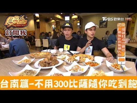 Double Cheese手工窯烤Pizza
