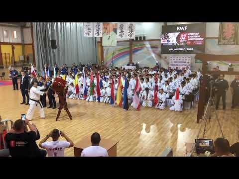 Kyokushin World Federation European Championship in Kaliningrad 2018 - OPENING CEREMONY