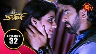 Nandhini - நந்தினி | Episode 32 | Sun TV Serial | Super Hit Tamil Serial