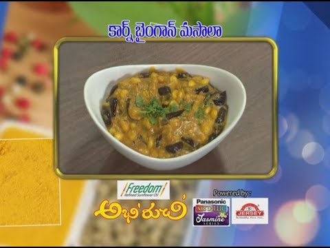 Corn Baingan Masala | Abhiruchi | 30th May 2017 | ETV Telugu