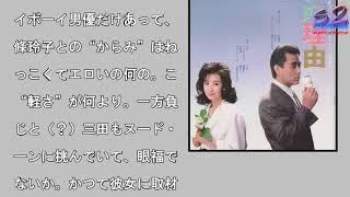 三田佳子が「不肖の息子」のために頑張っていたころの映画作品大きな不安」