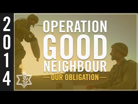 """מבצע """"שכן טוב"""" - העזרה ההומניטרית שצה""""ל מספק בגבול סוריה"""