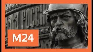 История Рюрика — князя Руси