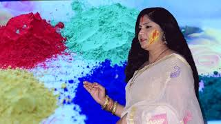 BIRAJ ME HOLI KHELAT NANDLAL / HOLI SONG / BY BABITA RANI - Download this Video in MP3, M4A, WEBM, MP4, 3GP