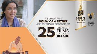 Death of a father I Chaitanya Tamhane I Somnath Pal I Royal Stag Barrel Select Large Short Films