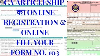 How To Fill Form 103 CA Articleship Registration Form Online