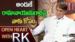 Tollywood Producer & Actor Ashok Kumar About D Ramanaidu & His Struggles   Open Heart with RK