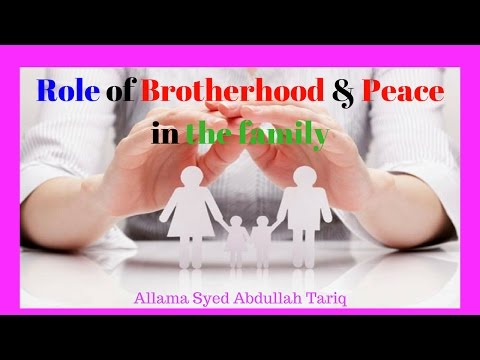 What a great Answer by Allama on Role of Brotherhood & Peace in the Family.