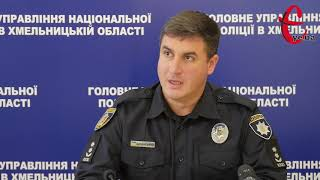 На одній з дільниць в Хмельницькому поскаржилися на п'яного голову комісії - поліція