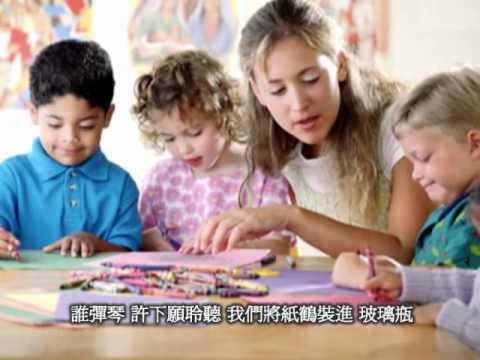 ( 有種幸福叫做年輕 ) ( 方文山 + 兒童合唱版 獨家混音版 )