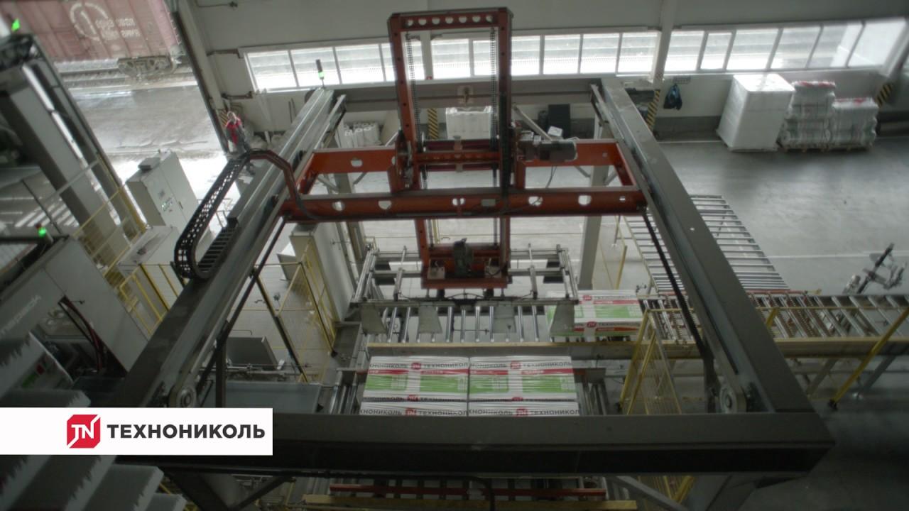 Производство экструзионного пенополистирола ТЕХНОНИКОЛЬ