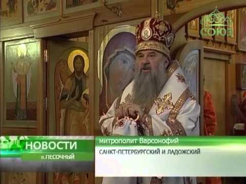 Храм серафима саровского телефон хабаровск