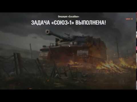 world of tanks 2019 карта Штиль, выполнение задачи, бой на ИС 7
