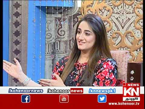 Best Of Good Morning With Dr Ejaz Waris 12 September 2020 | Kohenoor News Pakistan