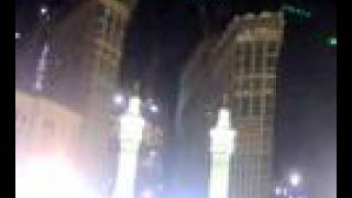 preview picture of video 'Makkah,Kaaba and abraj al bait'