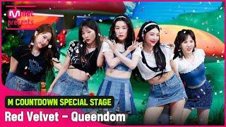 'COMEBACK' 명불허전 서머 퀸 '레드벨벳'의 'Queendom' 무대