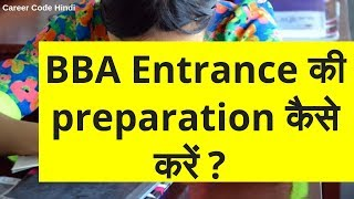 How to prepare for BBA Entrance exam?