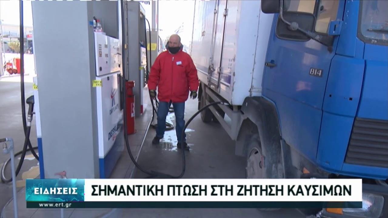 Στα ύψη η τιμή της βενζίνης | 03/03/2021 | ΕΡΤ